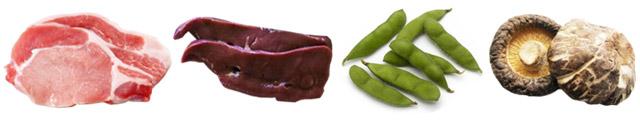 豚肉・レバー・枝豆・椎茸