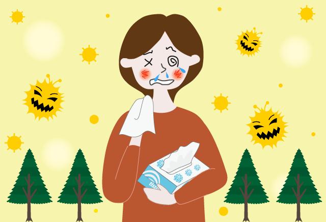 花粉症の人