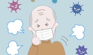 咳き込むおじいちゃん